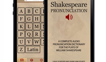 Shakespeare Pronunciation